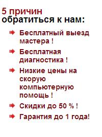 Установка windows Кривом Роге